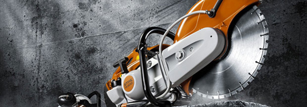 Introducing the NEW STIHL TS 500i cut-off saw